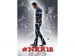 Kalyan Ram S New Movie First Look Released