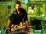 Gopichand Pantham Boxoffice Collections