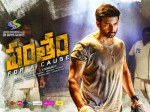 Gopichand S Pantham Twitter Review
