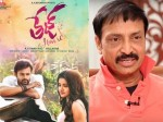 Producer Raj Kandukuri Review On Tej I Love You Movie
