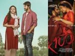 Rx 100 Vijetha First Day Box Office Collection
