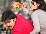 Who Is Hero Tamil Attarintiki Daredi Remake