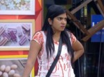 Bigg Boss 75 Day Highlight Deepti Nallamothu Lost Her Capta