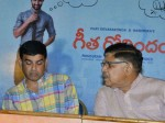 Producer Dil Raju Shares An Unknown Emotional Incident With Allu Aravind