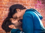 Hebah Patel 24 Kisses Movie Trailer Released