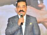 Kamal Haasan Emotional Speech At Vishwaroopam2 Audio Release