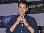 Mahesh Wishes Son On His Birthday