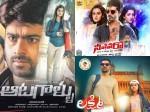Telugu Movie Review Neevevaro Aatagallu