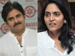 Supriya Yarlagadda Interesting Comments On Pawan Kalyan