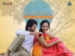 Pelli Choopulu Hindi Remake Controversy