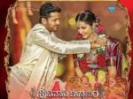 Palletooru Video Song From Srinivasa Kalyanam Movie