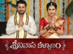 Nithin S Srinivasa Kalyanam First Day Collections Report