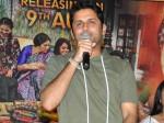 Nithin About Speech At Srinivasa Kalyanam Pre Release Event
