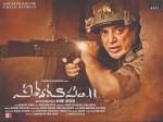 Vishwaroopam 2 Pre Release Review