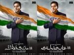 Kamal Haasan Trouble Over Rs 7 75 Crore