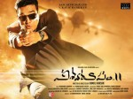 Vishwaroopam 2 Box Office Collection Day