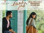 Aravindha Sametha First Lyrical Video