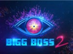Bigg Boss 2 Midweek Elimination Hot Topic