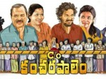 Careofkancharapalem Movie Twitter Review