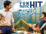Devadas Movie 1st Day Box Office Collection