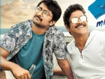 Devadas Movie Pre Release Business