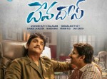 Bumper Offer Devadas Satellite Rights