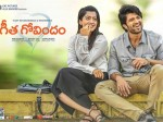 Geetha Govindam 19 Days Box Office Collections