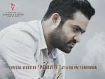 The Second Single From Aravindhasametha Peniviti