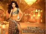 Thugs Hindostan S New Poster Introduces Us Katrina Kaif S Character