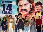 Kobbari Matta Movie Song Launched Biggboss Telugu1 Team