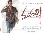 Maharshi Movie Shooting Update