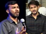 Manoj Prabhakaran Apologizes Mahesh Babu