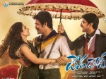 Nagarjuna Akkineni Tweet About Devdas Movie