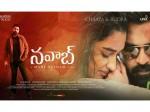 Maniratnam Nawab Release Date Announced