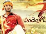 Mass Hero Vishal S Pandem Kodi 2 Trailer On Sep 29th