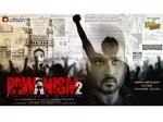 Pawanism2 Motion Poster Released Vv Vinayak
