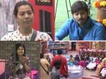 Geeta Madhuri Doubts On Kaushal Over Her Releation Wih Samra