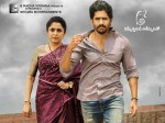 Shailaja Reddy Alludu Day 2 Box Office Collections