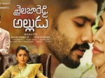 Shailaja Reddy Alludu Usa Collections