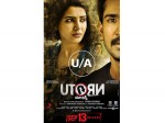 Samantha Akkineni S U Turn Completes Censor With U A