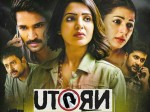 U Turn Cinema Review Rating