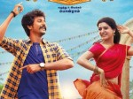 Samantha Akkineni S Seema Raja Rocking At Box Office