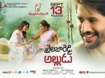Censor Complete Naga Chaitanya S Shailajareddy Alludu Movie