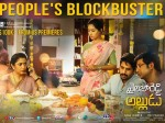 Shailaja Reddy Alludu 5 Days Box Office Collections