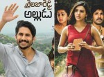 Shailaja Reddy Alludu Reached Rs 26 50 Crore Gross
