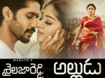 Shailaja Reddy Alludu Cinema Review Rating