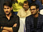 Sudheer Babu Interesting Comments On Mahesh Babu