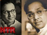 Sumanth First Look As Anr From Ntr Biopic Revealed