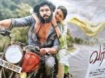 Tamil Remake Arjun Reddy First Look