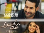 Aravinda Sametha 15 Days Collection